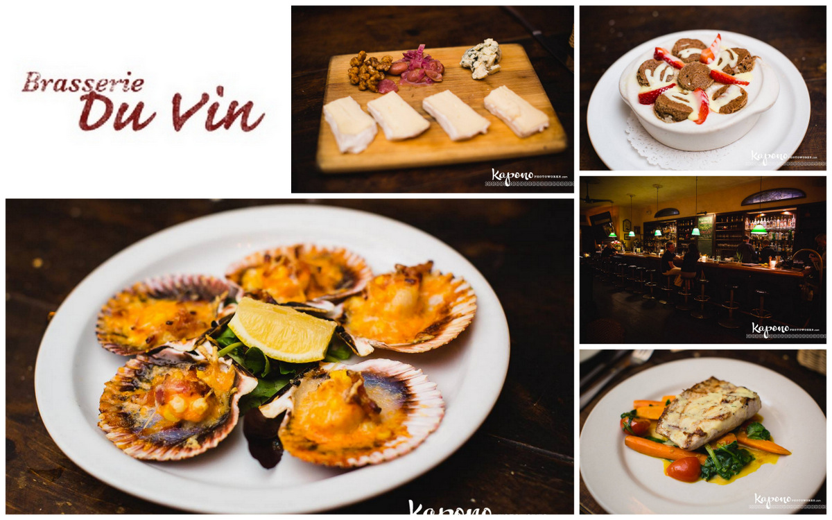 Collage of Dishes from Brasserie Du Vin Restaurant - Honolulu Hawaii Food Photography