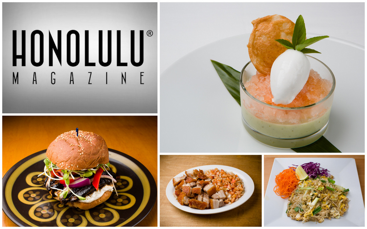 Best Dishes 2013 from Honolulu Magazine - Honolulu Hawaii Food Photography